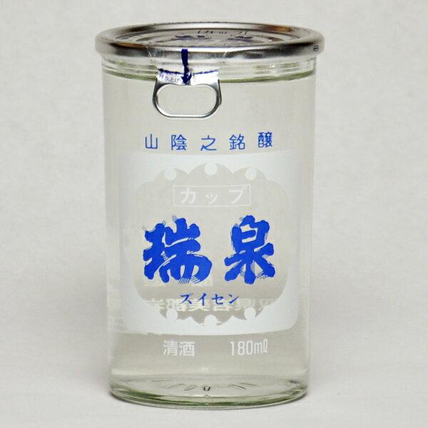 瑞泉 上撰 ワンカップ 180ml 日本酒 鳥取 地酒