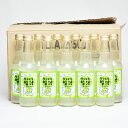 梨汁サイダー 250ml 24本 鳥取県産 二十世紀梨 ジュース 鳥取 炭酸飲料
