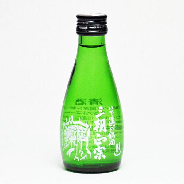 三朝正宗 上撰 180ml 徳利瓶 日本酒 鳥取 地酒