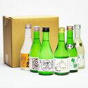 鳥取県の日本酒 飲み比べ セット 6銘柄 300ml×6本 ...