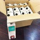 ショッピングアイスコーヒー 鳥取珈琲館 オリジナル オーガニック リキッド アイスコーヒー 1000ml×12本 産地直送 コーヒー 他のメーカー商品との同梱不可