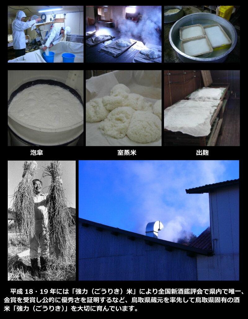 福寿海 純米酒 米だけ ワンカップ 180ml...の紹介画像3