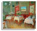 ゴッホ・「パリのレストラン」プリキャンバス複製画・ギャラリーラップ仕上げ(F8サイズ)