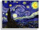 ゴッホ・「星月夜」プリキャンバス複製画・ギャラリーラップ仕上げ(F6サイズ)