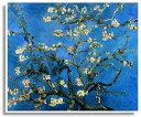 ゴッホ・「アーモンドの花樹」プリキャンバス複製画・ギャラリーラップ仕上げ(F8サイズ)