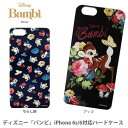 ディズニー「バンビ」iPhone6s/6対応ハードケース