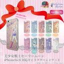 美少女戦士セーラームーン iPhone 6s/6対応Moonlight Fantasyキャラクタージャケット