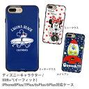 【ポイント10倍】ディズニーキャラクター / IIIIfi+(R)(イーフィット) iPhone8Plus/7Plus/...
