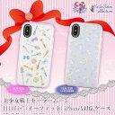 【ポイント10倍】美少女戦士セーラームーン IIIIfi (R)(イーフィット) iPhoneX対応ケース