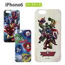 ディスクウォーズ:アベンジャーズ・iPhone6s/6/4.7インチモデル対応キャラクタージャケット・AVN-01