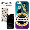 ワールドトリガー・iPhone6s/6/4.7インチモデル対応キャラクタージャケット・WDT-01