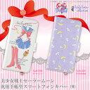美少女戦士セーラームーン 汎用手帳型スマートフォンカバー(M)