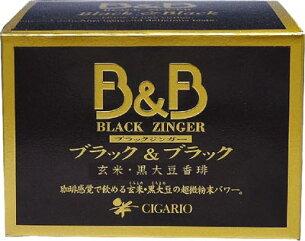 シガリオ ブラックジンガー ボックス コーヒー ノンカフ