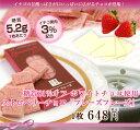 バレンタイン チョコ 糖質制限 チョコレート 低糖質 チョコ...