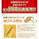 低糖質パン アイテム口コミ第5位