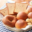 糖質制限 低糖質 ふすま パン 初めての方におすすめの低糖質...