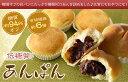 【低糖質 パン 糖質制限 パン】糖質93%OFF 低糖質あんぱん(1袋4個入り)【糖質2.3g/1個
