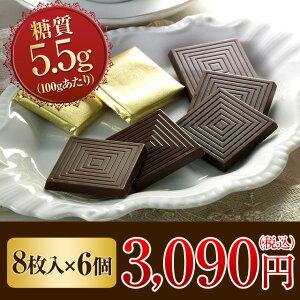 チョコレート スイートチョコレート キャレタイプ ダイエット