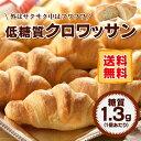 croissant_jpg_01