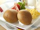 糖質制限 パン 低糖質 ふすまパン バジルパン(1袋12