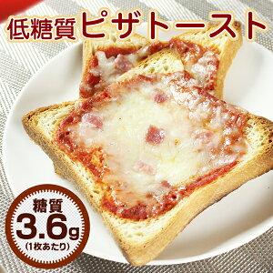 トースト ダイエット オススメ 炭水化物