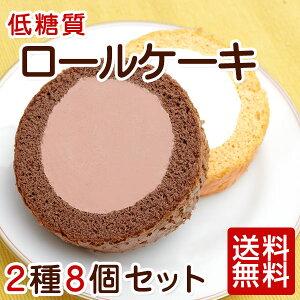 スイーツ ロールケーキ ダイエット