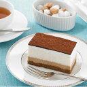 糖質制限 低糖質 ティラミス クリスマス ケーキ 糖質制限 ...