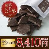 是全部不使用砂糖等的糖类做完的巧克力。与巧克力特有的可可树的香味儿,表现着糖类不使用也作为好好地的甜。【糖类不使用?甜性90%关断巧克力】甜性关断斯威特巧克力re[【♪】【糖類不使用・糖質5.5gオフチョコ】糖