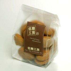 クッキー スイーツ 炭水化物 ダイエット ローカーボ