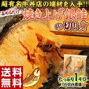 ご飯のお供 送料無料 超有名店の端材 銀鮭の塩焼き 約1kg(16切れ前後) ご飯のおとも ごはんの