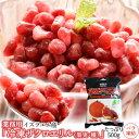 ザクロ ざくろ 業務用 冷凍 ザクロエリル (果実・種) 大容量 500g  冷凍フルーツ 冷凍果実 ジュース スムージー