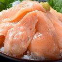 サーモン 鮭 さけ 送料無料 訳あり 炙り サーモンハラスたたき 生食用 200g×5袋 大盛1
