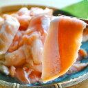訳あり 鮭 サーモン 送料無料 解凍するだけ お寿司屋さんの「お刺身サーモン」大トロハラス部位 切り落とし 200g×5P 冷凍