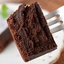 チョコレート 濃厚 ガトーショコラ 1本(270g) クーベルチュールチョコレート使用 ス