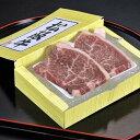 松阪牛の赤身ステーキ 120g×2枚 化粧箱入 ※冷凍☆