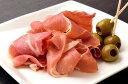 スペイン産 『ハモンセラーノ スライス』 食べきりサイズ50g×10袋 ※冷凍 同梱可能☆