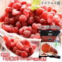 ザクロ ざくろ 業務用 冷凍 ザクロエリル (果実・種