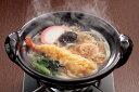 賞味期限間近で破格!レンジでOK『えび天 鍋焼きうどん』 5食セット ※冷凍 同梱可能☆