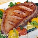 鴨肉 かも 胸肉 送料無料 ハンガリー産 マグレカナール 鴨 300g以上 大容量 3個セット