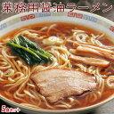 らーめん ラーメン 麺 めん 業務用 具付き麺 醤油ラー