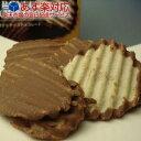 ロイズ ポテトチップチョコレートお中元にどうぞ!