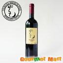 父の日ギフト月浦ワインドルンフェルダー750ml(赤・辛口)北海道のワイン!