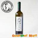 父の日ギフト月浦ワインミュラー・トゥルガウ750ml(白・やや辛口)北海道のワイン!