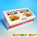【ダントツ】紅鮭ほぐし鮭 1缶×2個セット北海道直送の鮭フレーク!【あす楽対応】