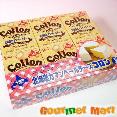 北海道カマンベールチーズコロン