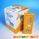 ショッピング生キャラメル 北海道限定 バターキャラメル18粒入10個セット 北海道グルメをお得にお取り寄せ