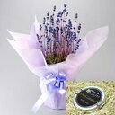 【癒しの香り】母の日に北海道産の癒し花「ラベンダー鉢植え」とジャンダルムの生キャラメルをラッピングしてお届けいたします!
