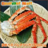 (わけあり 訳あり)タラバガニセクション 冷凍ボイル蟹足 800g×1肩