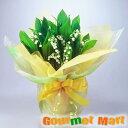 すずらん鉢植え4.5号鉢8本植え(鉢花)北海道産の可愛い鈴蘭をラッピングしてお届けいたします!