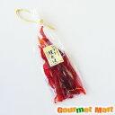 北海道産 鮭とば一番干し!新鮮な秋鮭を鮭トバにしました